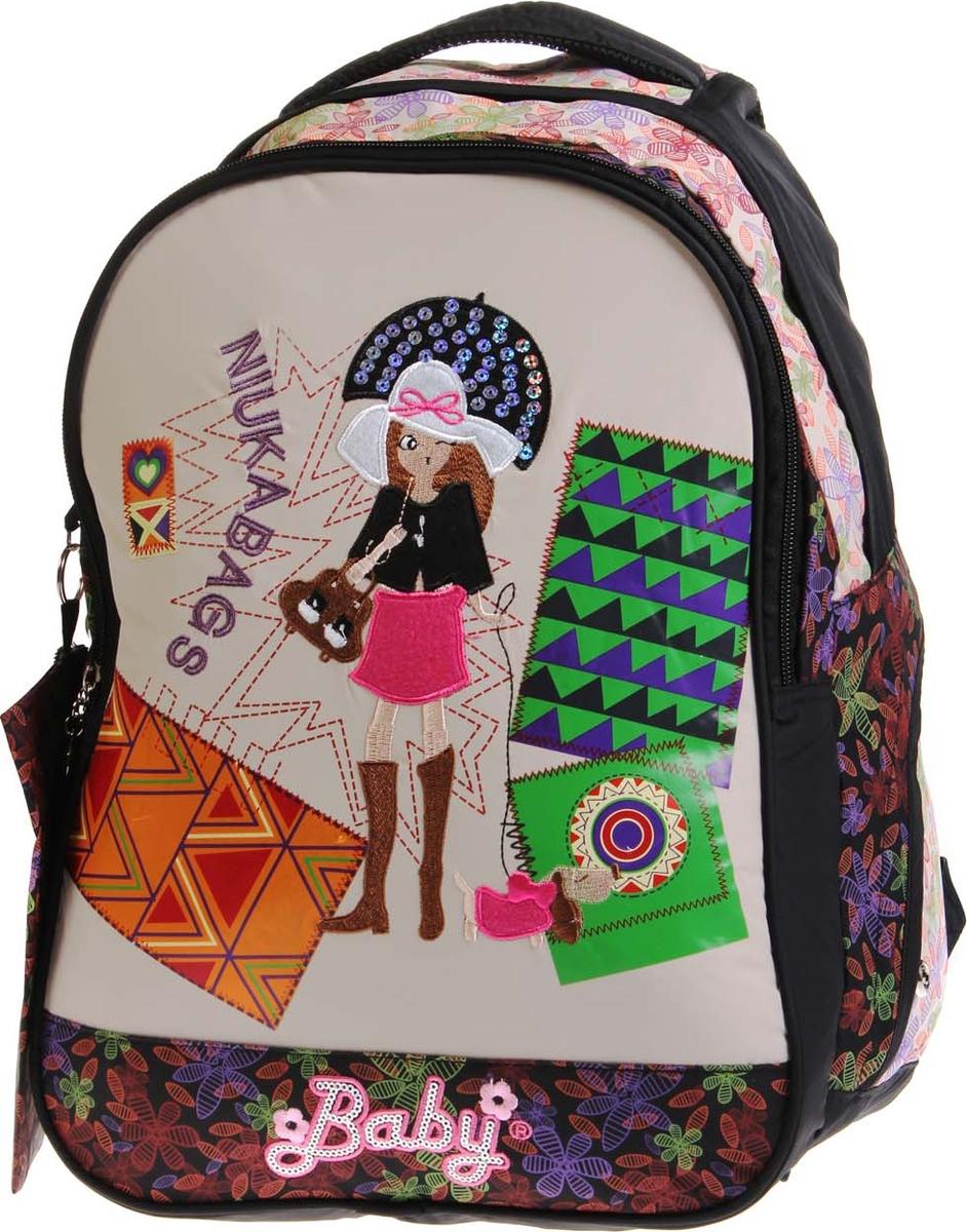 Vittorio Richi Рюкзак детский с наполнением цвет черный бежевый K05RN171 рюкзак детский mojo pax mojo pax рюкзак boombox с колонками черный белый