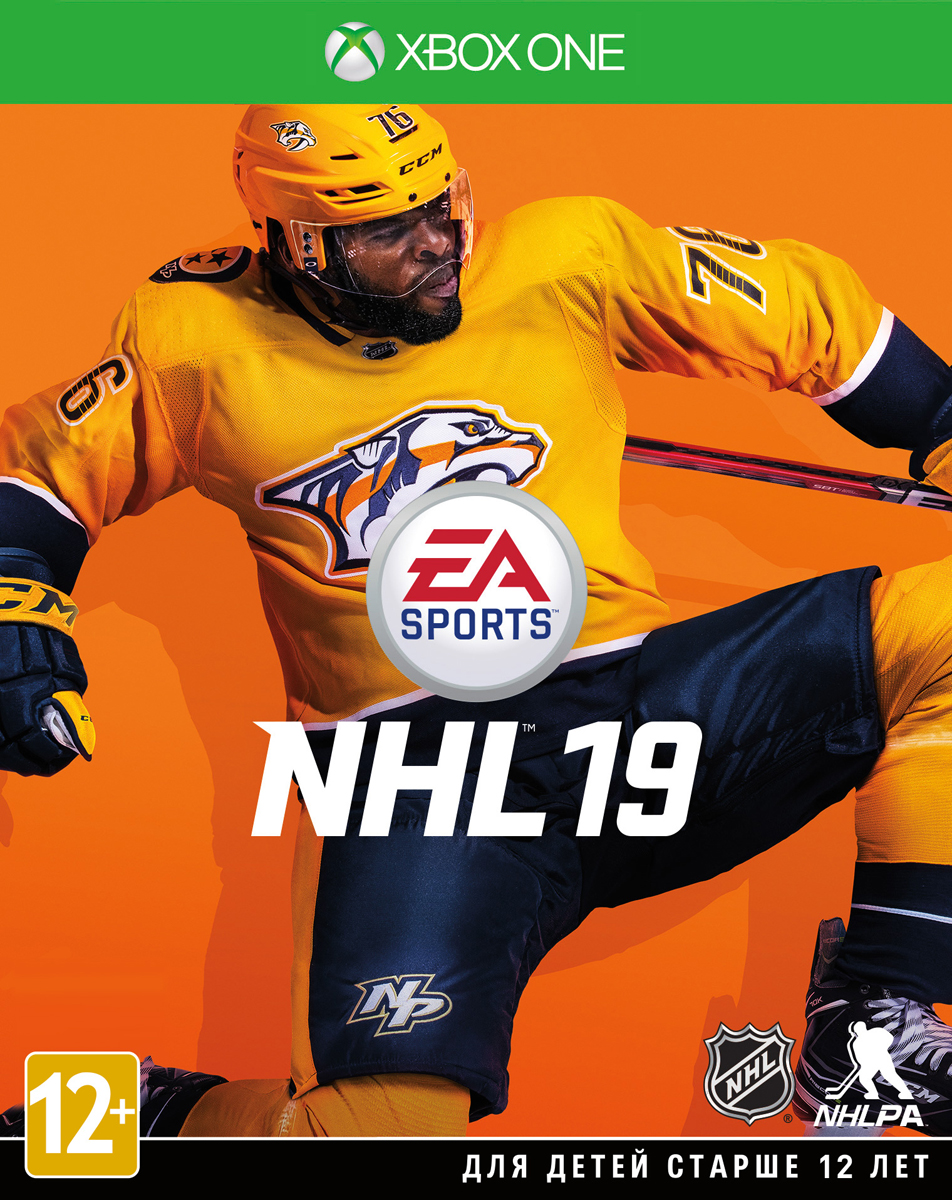 NHL 19 [Xbox One, русские субтитры] national hockey league nhl trophies 1 6 model decoration conn symthe