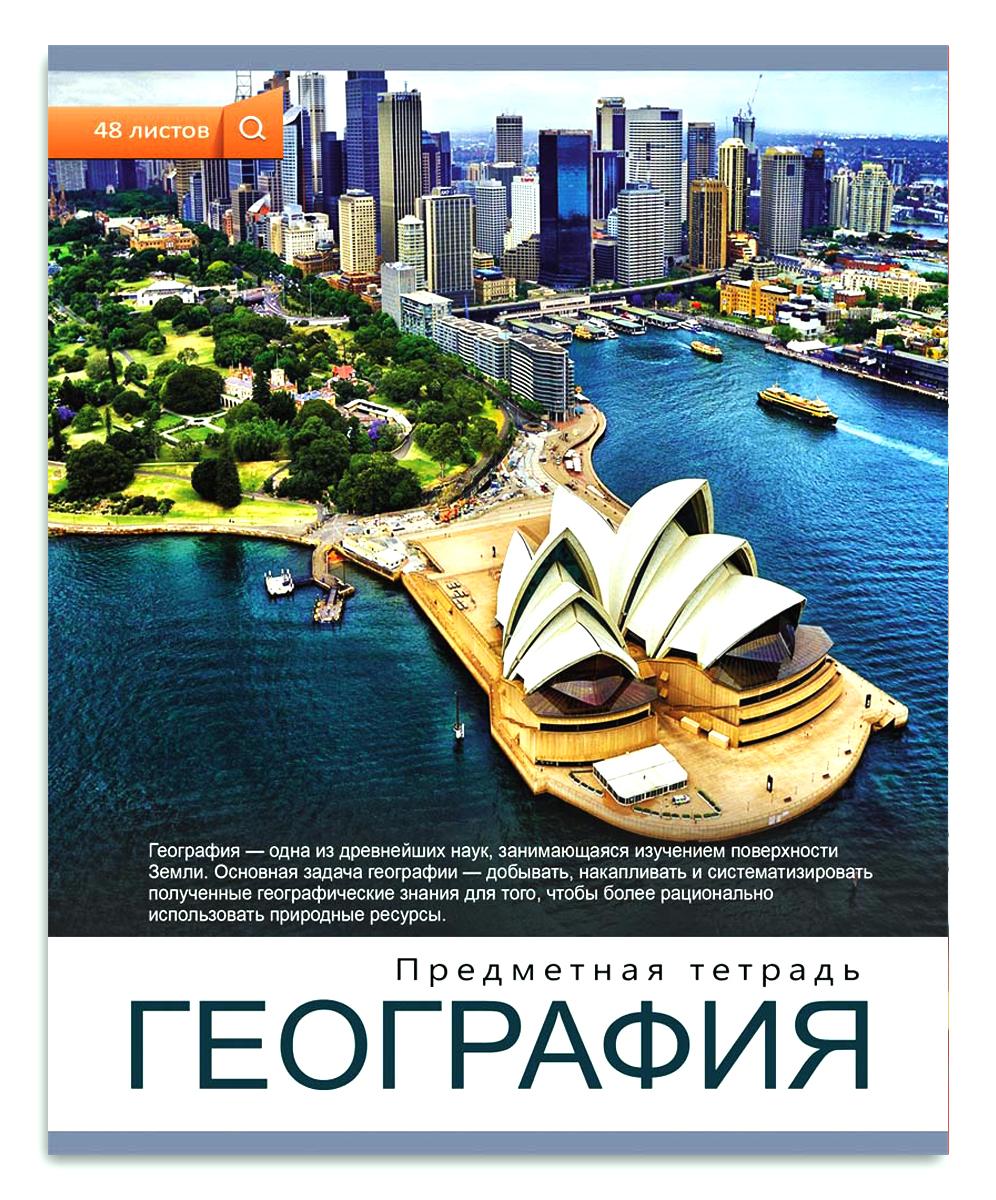 Проф-Пресс Тетрадь Мир вокруг География 48 листов в клетку проф пресс большая раскраска мир вокруг