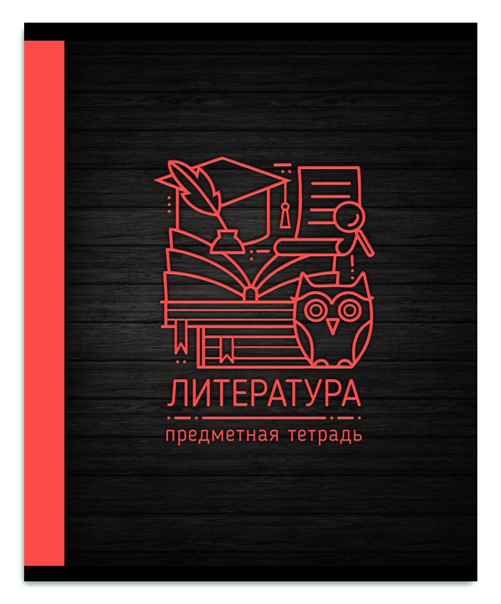 Legend Тетрадь Монограмма Литература 48 листов в линейку стрекоза тетрадь история 48 листов в линейку