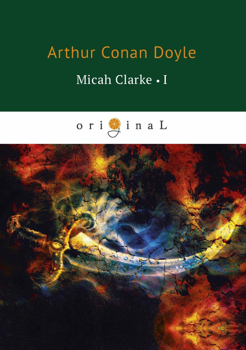 Doyle A.C. Micah Clarke I ISBN: 978-5-521-07140-1 arthur conan doyle through the magic door isbn 978 5 521 07201 9