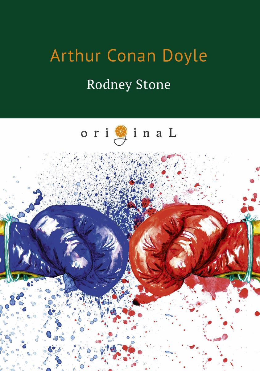 Arthur Conan Doyle Rodney Stone arthur conan doyle through the magic door isbn 978 5 521 07201 9