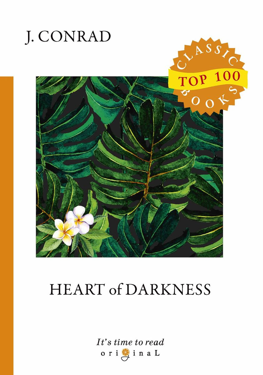 Joseph Conrad Heart of Darkness ISBN: 978-5-521-07571-3 heart of darkness ned bk d