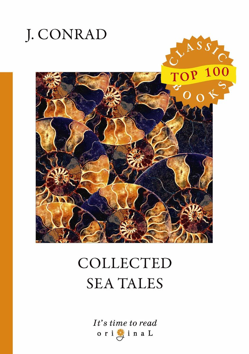 Conrad J. Collected Sea Tales english with crosswords 3 dvdrom