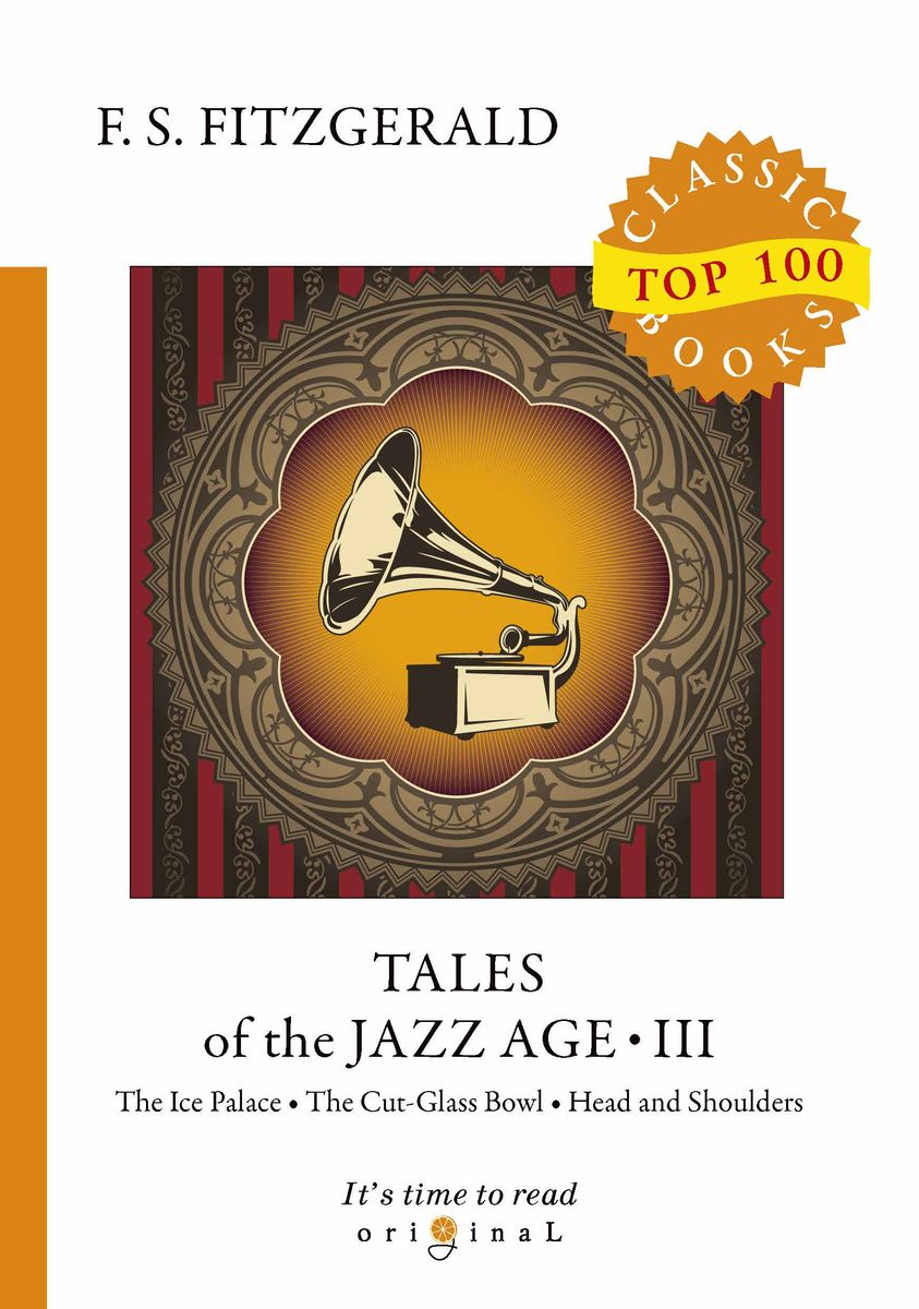 F. S. Fitzgerald Tales of the Jazz Age III the canterbury tales a selection