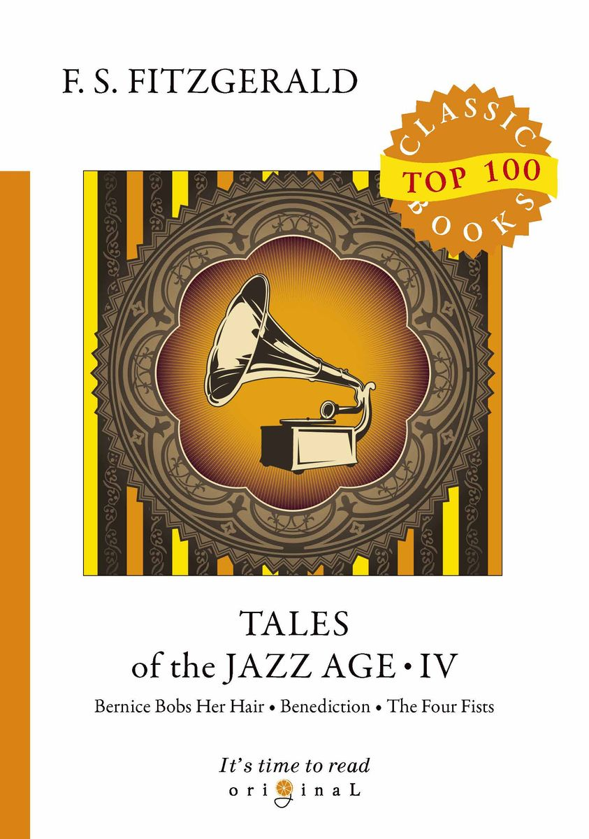 F. S. Fitzgerald Tales of the Jazz Age IV the curious case of benjamin button and other jazz age stories