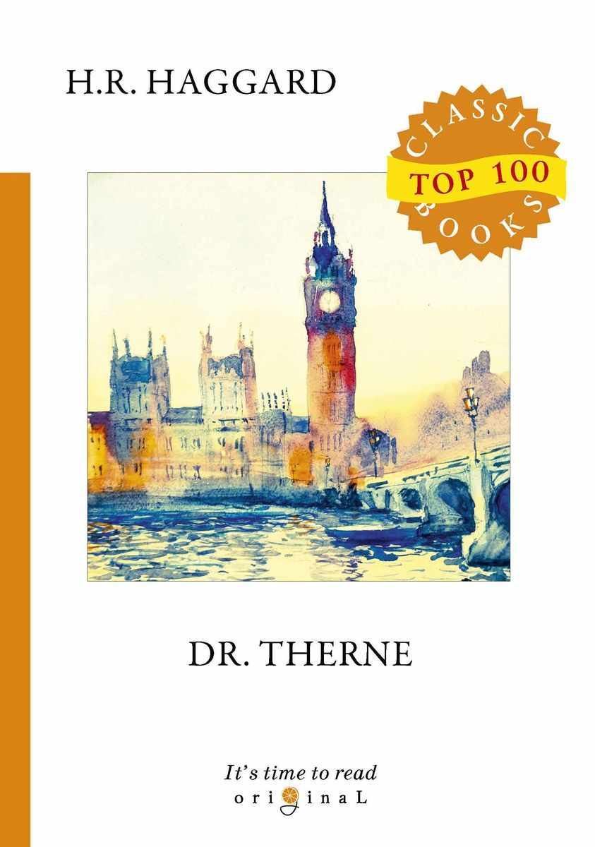 Henry R. Haggard Dr. Therne ISBN: 978-5-521-07604-8 dr therne