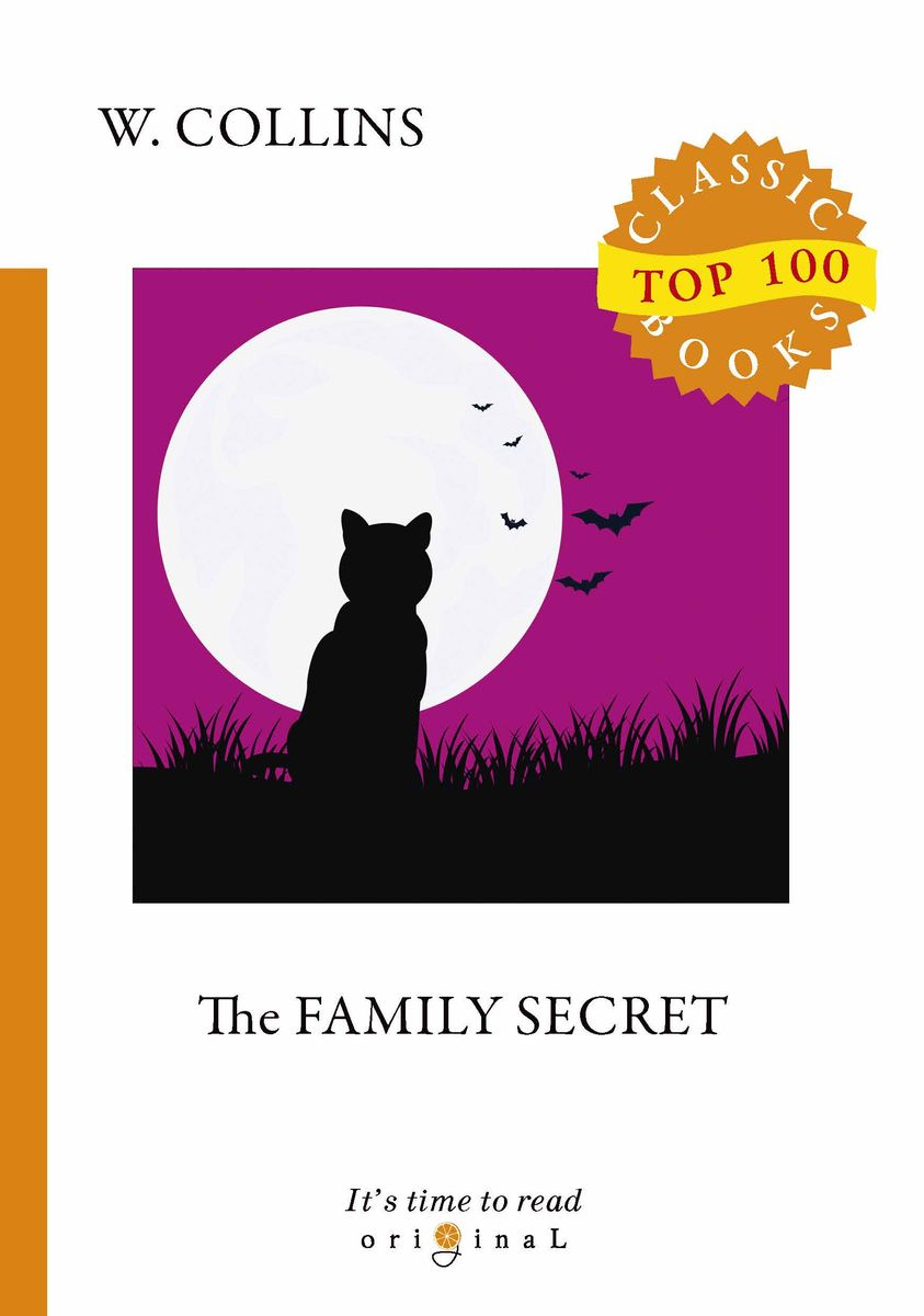 W. Collins The Family Secret ISBN: 978-5-521-07608-6 gasquet francis aidan the eve of the reformation