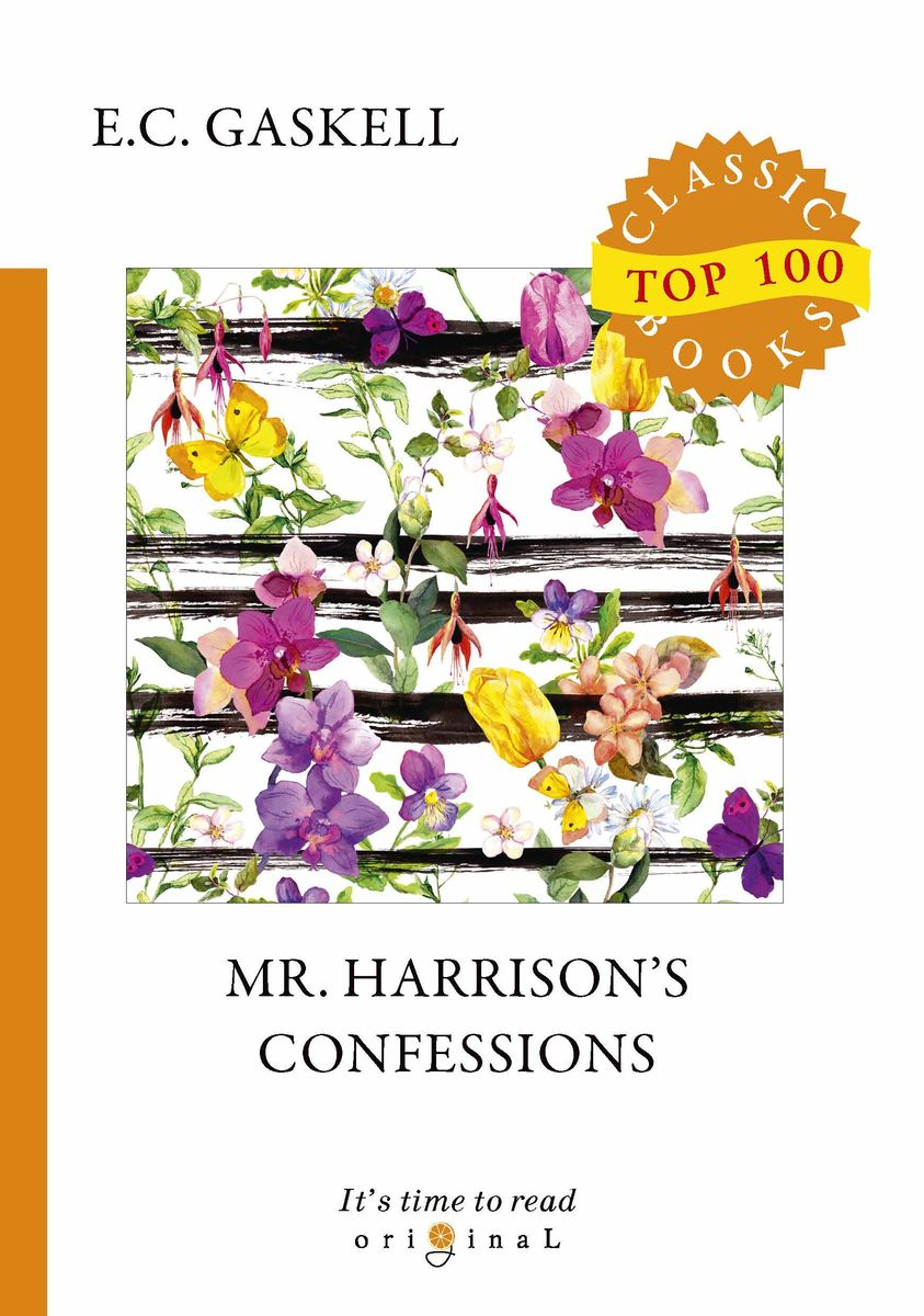 Elizabeth Cleghorn Gaskel Mr. Harrison's Confessions ISBN: 978-5-521-07621-5 confessions of a murder suspect