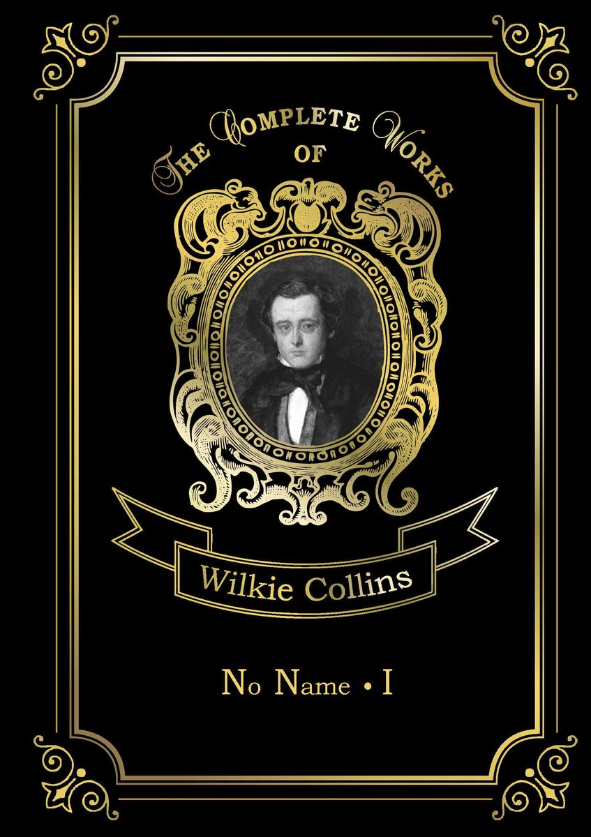 Wilkie Collins No Name 1 collins essential chinese dictionary