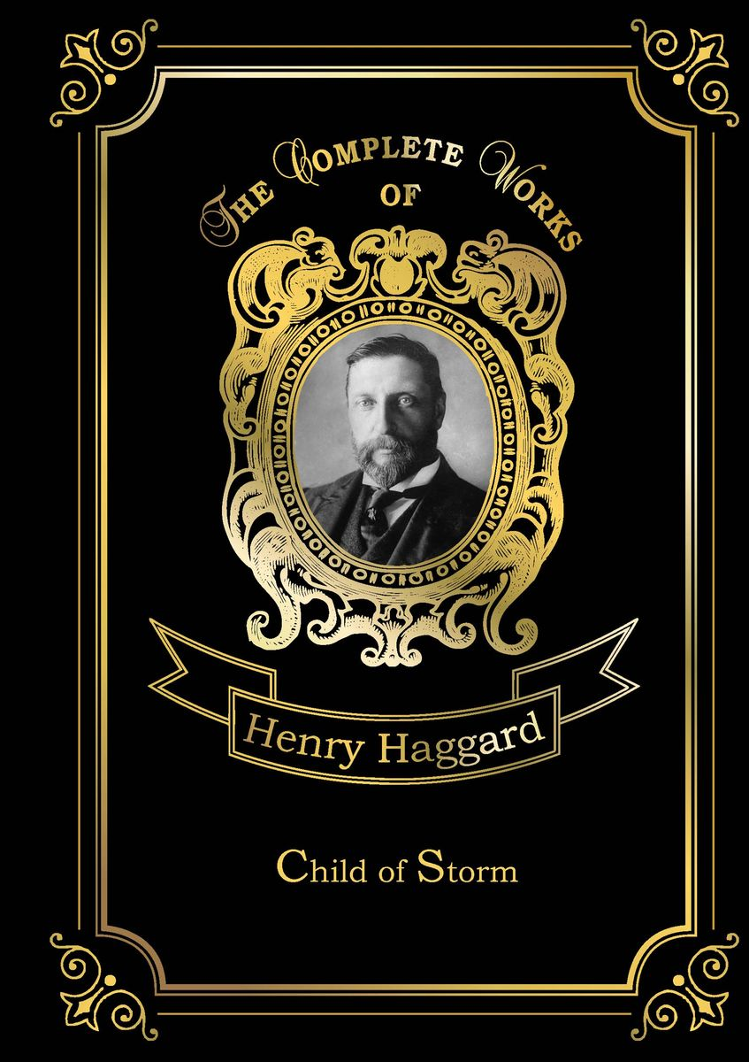 H.R. Haggard Child of Storm mono japan a storm of light usa