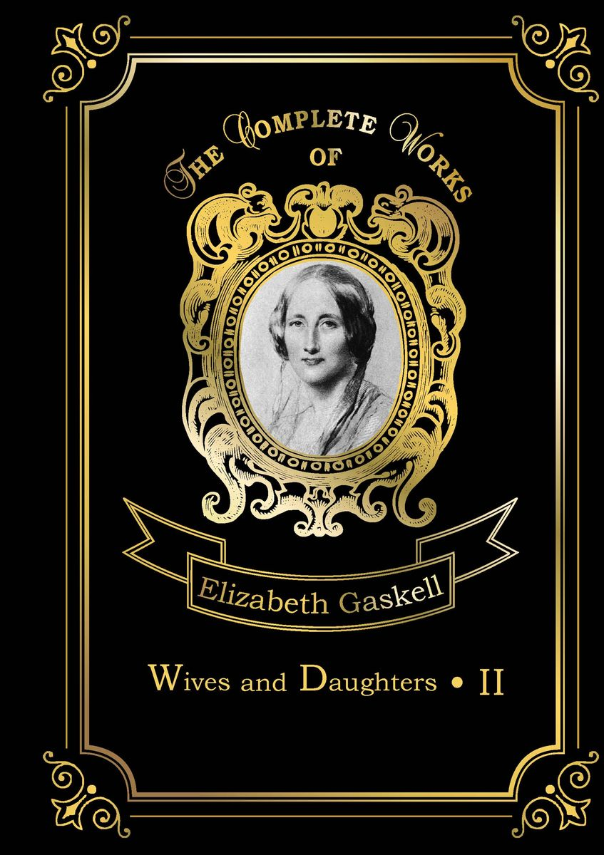 E. C. Gaskell Wives and Daughters II футболка print bar daughters of antipathy