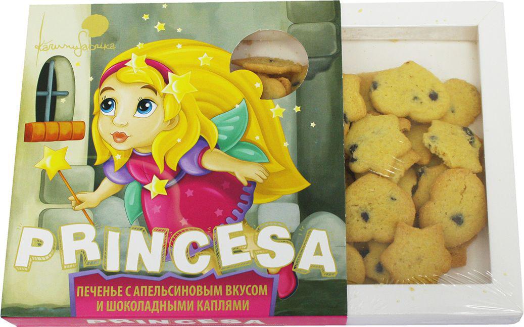 KarumuFabrika Princesa печенье, 150 г impresso премиум набор шоколадных конфет черный 424 г