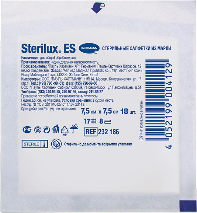 Sterilux ESСалфетки из перевязочной марли (стерильные):  7,5 х 7,5 см, 8 слоев, 17 нитей, 10 шт Paul Hartmann
