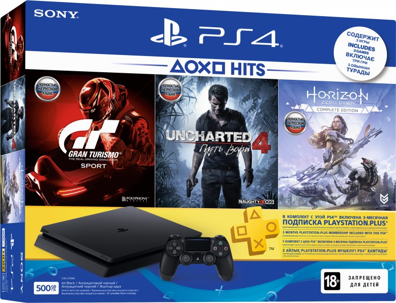 Игровая приставка Sony PlayStation 4 Slim (500 Gb), Black (CUH-2108A) + HZD CE + GT Sport + U4 + PS Plus 3 месяца replacement khs 400c laser lens module for sony playstation 2 ps2