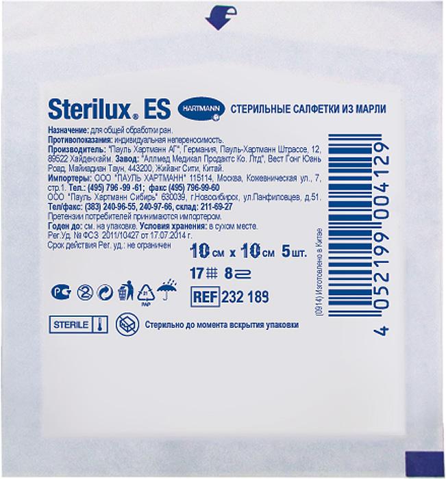 Sterilux ESСалфетки из перевязочной марли (стерильные):  10 х 10 см, 8 слоев, 17 нитей, 5 шт Paul Hartmann