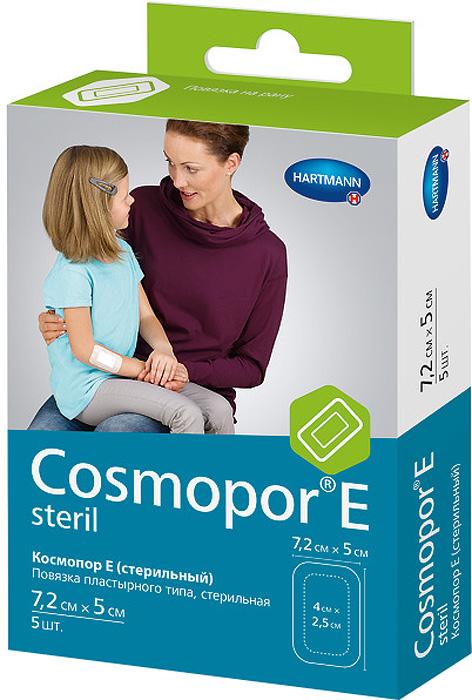 Cosmopor E Steril Самоклеящаяся повязка на рану, 7,2 х 5 см, 5 шт книги феникс не сыпь мне соль на рану или солетерапия для вашего здоровья