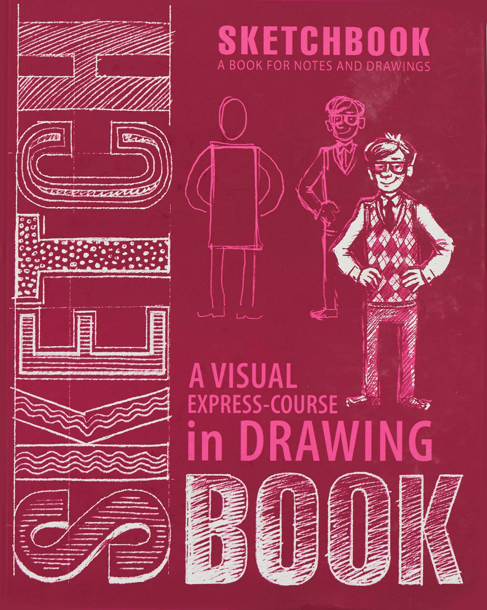An Express Course in Drawing ISBN: 978-5-699-90763-2