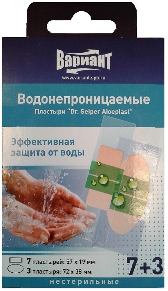 Вариант Пластырь водонепроницаемый медицинский с алоэ вера Dr.Gelper Aloeplast, 10 шт, 2 размера алоэпласт пластырь медицинский с алоэ вера dr gelper аloeplast гидроколлоидный 10 шт