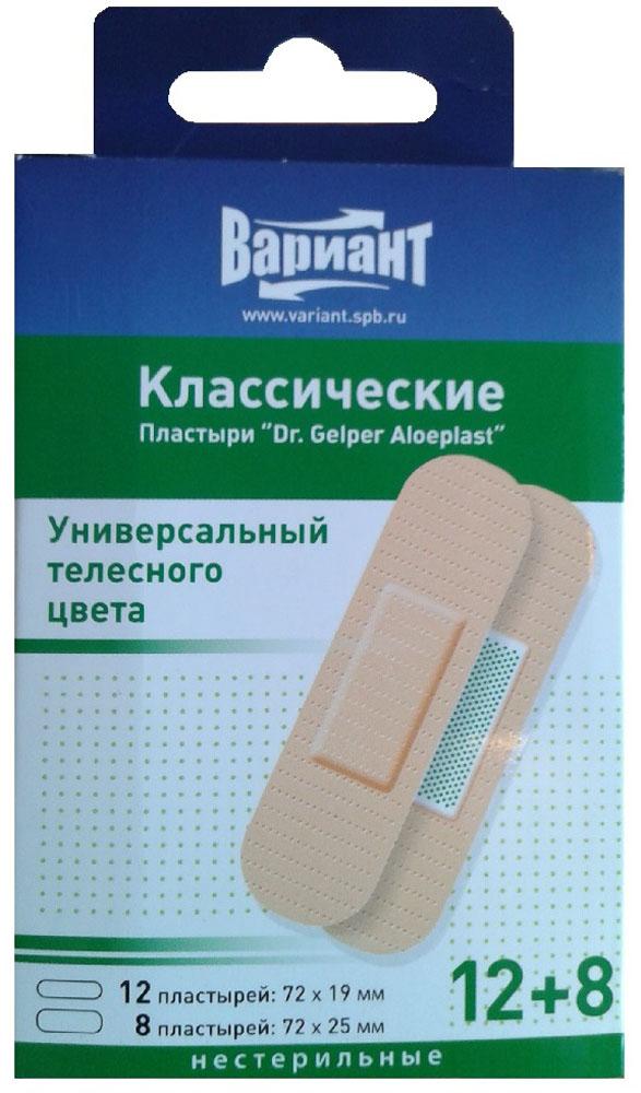 Вариант Пластырь классический медицинский с алоэ вера Dr.Gelper Aloeplast, 20 шт, 2 размера алоэпласт пластырь медицинский с алоэ вера dr gelper аloeplast гидроколлоидный 10 шт