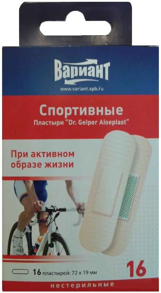 Вариант Пластырь спортивный медицинский с алоэ вера Dr.Gelper Aloeplast, 16 шт алоэпласт пластырь медицинский с алоэ вера dr gelper аloeplast гидроколлоидный 10 шт