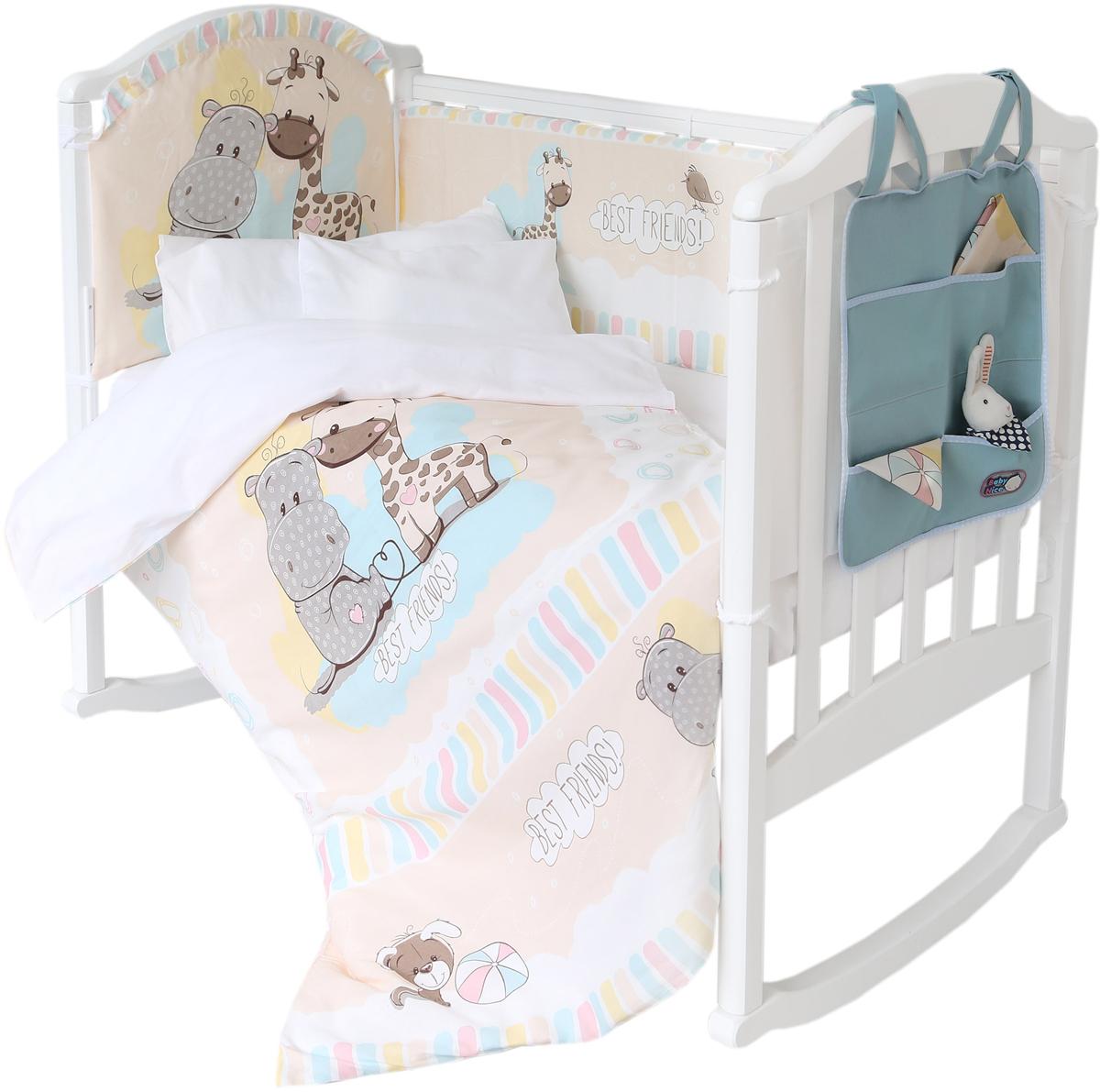 Baby Nice Комплект в кроватку Лучшие друзья 9 предметов цена