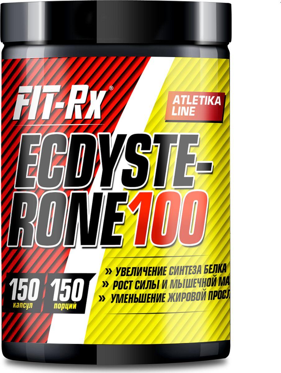 """Ecdysterone 100 от FIT-Rx – это природный стероидный препарат, который увеличивает синтеза белка, способствуя росту силы, выносливости и мышечной массы, при этом одновременно уменьшая жировую прослойку.  Экдистерон способствует повышению общего тонуса организма человека, помогает быстрому восстановлению после изнуряющих силовых тренировок и обладает выраженным анаболическим эффектом.  Действие экдистерона как анаболика, объясняется его молекулярным сходством со стероидами-анаболиками. Экдистерон связывается со специальными андрогенными рецепторами мышечных клеток, что приводит к росту мышечной массы и улучшению силовых показателей. При похожем с анаболиками механизме действия, применение экдистерона не влечёт за собой проявления побочных эффектов.  Атлеты, принимавшие экдистерон ежедневно в течение нескольких месяцев, не отмечали негативного действия препарата – их гормональный фон оставался без изменения, токсического влияния на почки и печень обнаружено не было. Экдистерон не состоит в списке запрещённых препаратов антидопингового комитета, поэтому его можно применять соревнующимся атлетам.  Заявленные эффекты экдистерона:  • увеличение синтеза белка  • усиление поступления белка и гликогена в мышцы  • стабилизация уровня сахара в крови, улучшая состояние при гипогликемии у атлетов «на сушке»  • предотвращение процесса отложения жира путем стабилизации уровня сахара и инсулина в крови  • уменьшение уровня холестерола в крови  • стабилизация мембраны клеток  • благотворное влияние на сердечный ритм  • антиоксидантный эффект  • антикатаболический эффект  • очищение кожу  • увеличение силы и выносливости  • рост """"сухой"""" мышечной массы  • уменьшение жировой прослойки       Состав: Экстракт левзеи (25% экдистерона), желатин, мальтодекстрин, цитрат натрия, диоксид кремния."""