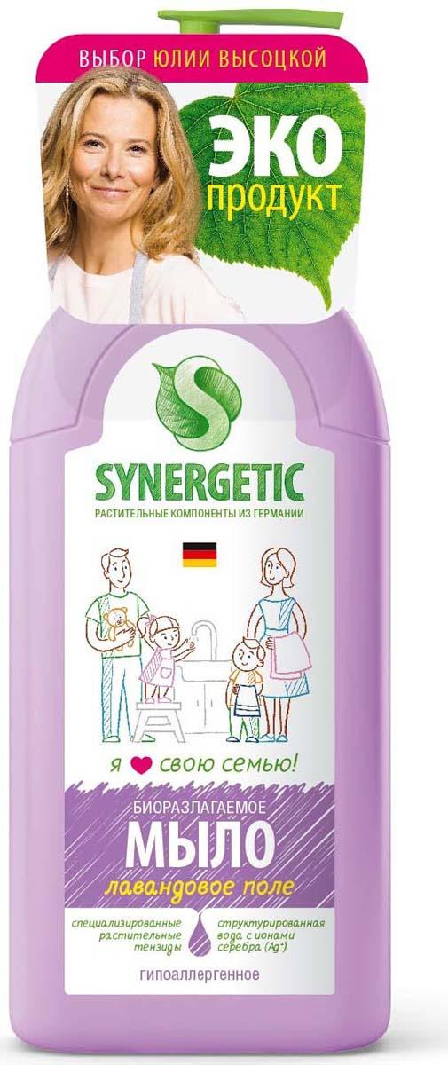 Жидкое мыло Synergrtic Лавандовое поле, 500 мл laura rosse жидкое мыло для тела ароматерапия лаванда 500 мл page 1