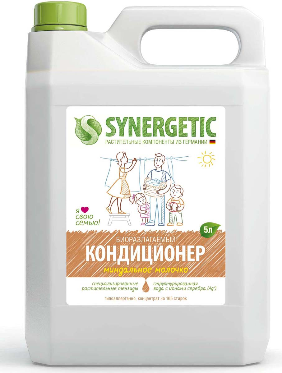 Кондиционер для белья Synergrtic Миндальное Молочко, 5 л вкладыш заправка для стирки ecoegg весенний аромат 54 стирки