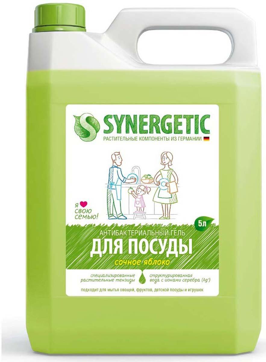 Средство для мытья посуды Synergrtic Яблоко, 5 л бальзам для мытья посуды зеленый чай frosch 0 5 л