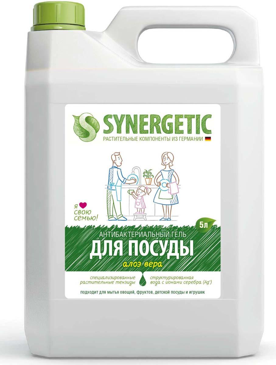 Средство для мытья посуды Synergrtic Алоэ, 5 л бальзам для мытья посуды зеленый чай frosch 0 5 л