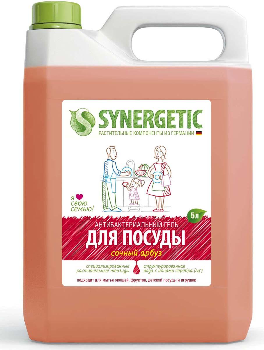 Средство для мытья посуды Synergrtic Арбуз, 5 л бытовая химия synergetic средство для мытья посуды 5 л