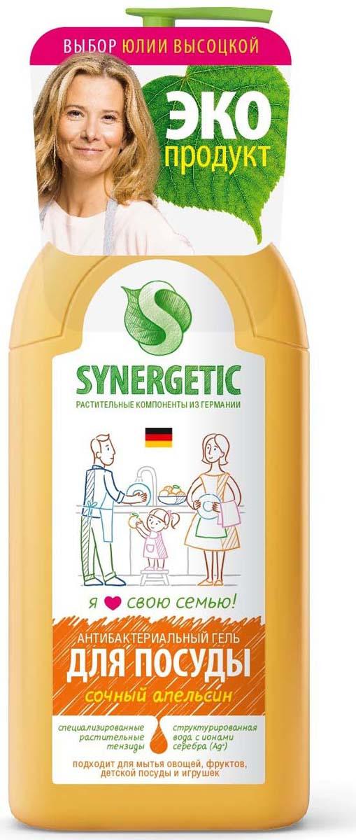 "Средство для мытья посуды Synergrtic ""Апельсин"", 500 мл"