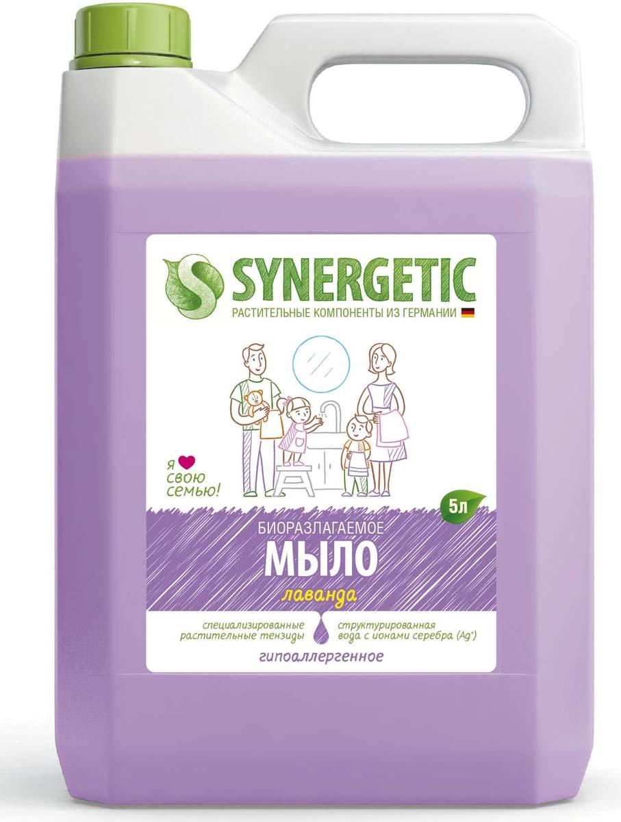 Жидкое мыло Synergrtic Лавандовое поле, 5 л laura rosse жидкое мыло для тела ароматерапия лаванда 500 мл page 1