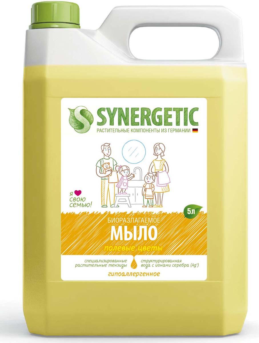 """Жидкое мыло """"Полевые цветы"""" – легкий весенний аромат ромашек и других полевых цветов. В одной бутылочке слились приятный натуральный аромат, свежая текстура и жизнерадостный желтый оттенок. Ароматерапия для пробуждения организма! С этим жидким мылом кожа станет не только чистой, но и невероятно нежной. Мыло гипоаллергенное и обладает эффектом увлажнения, создано полностью из растительных компонентов."""
