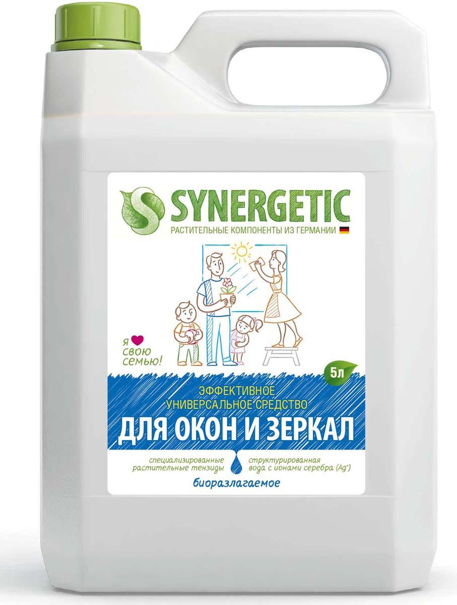 Средство для чистки стекол и любых блестящих поверхностей с антибактериальным действием. Эффективно и легко удаляет жир и грязь с любых поверхностей. Чистит до блеска, не оставляет разводов. Образует защитную пленку от пыли и грязи, облегчает последующее мытье. Обладает приятным ароматом, при постоянном применении улучшает светопроницаемость. Содержит спирт максимальной степени очистки производства Shell