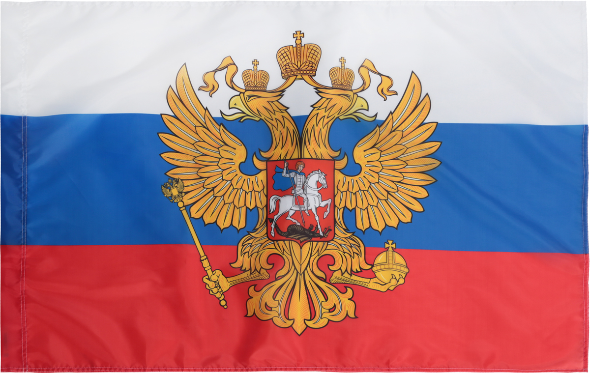 "Флаг РусФлаг ""Триколор. Герб"", 70 х 105 см"