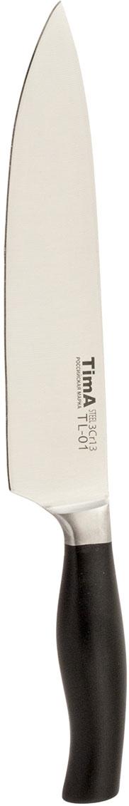 """Нож шеф TimA """"Lite"""" изготовлен из нержавеющей стали 3Cr13 представляет собой модифицированную сталь марки 440А (одна из самых популярных марок ножевой стали среднего ценового диапазона), закаленную до твердости примерно 57 HRC. Высокое содержание хрома (13%) не только увеличивает твёрдость и износостойкость, улучшая тем самым режущие свойства лезвия, но и придаёт стали антикоррозийные свойства. А благодаря повышенному содержанию углерода лезвие прекрасно держит режущую кромку. Нож выполнен в японском стиле. Ручка эргономичной формы изготовлена из матового полипропилена. Материал ручки приятен на ощупь, не скользит в руках, обладает высокой стойкостью к маслам, щелочам и кислотам, которые на кухне не редкость. Устойчив к загрязнениям, легко моется и не оставляет на поверхности следов от пальцев. Нож шеф-повара - нож многоцелевого использования. Форма его клинка позволяет раскачивать нож на разделочной доске и достигать точных разрезов. Наиболее распространенная длина клинка - 20 см. Основное предназначение - шинковка овощей и нарезка мяса. Обухом можно отбивать мясо."""