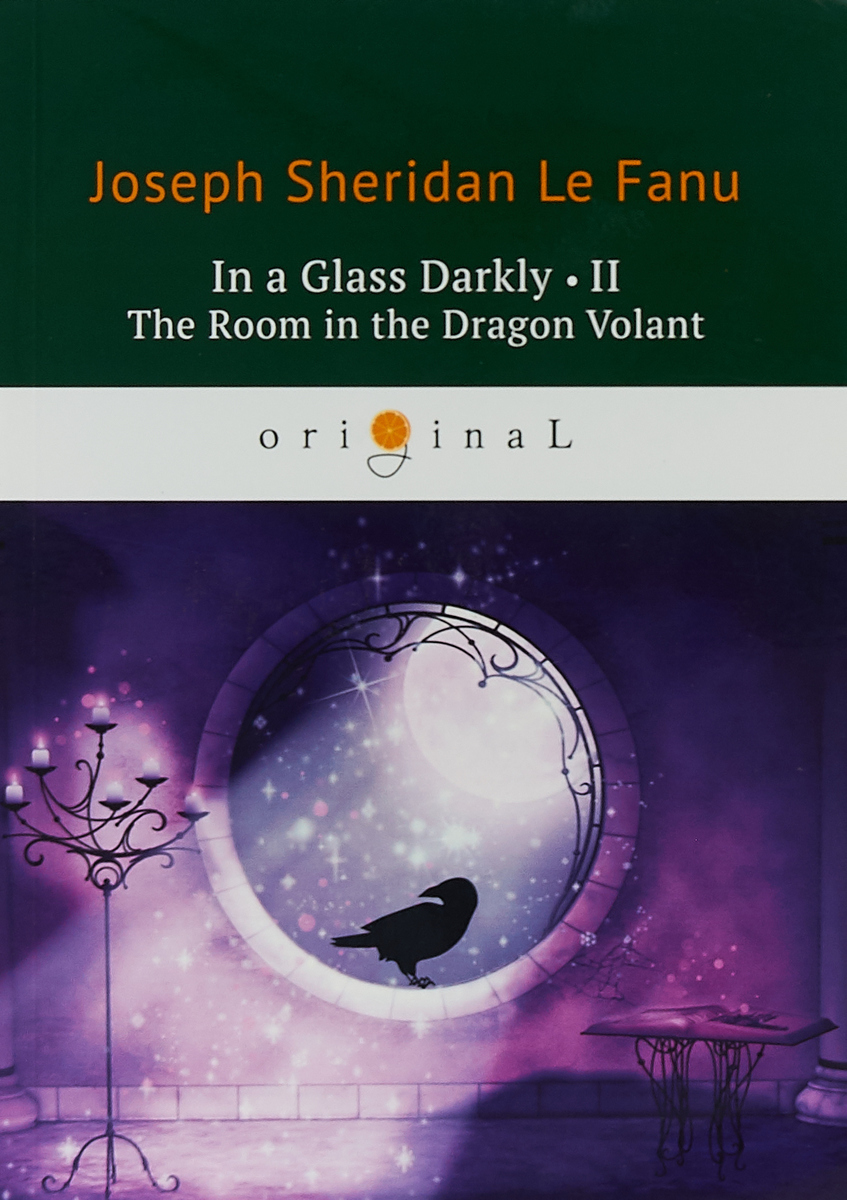 Joseph Thomas Le Fanu In a Glass Darkly 2. The Room in the Dragon Volant / Сквозь тусклое стекло 2. На английском языке poe e a the mystery of marie roget