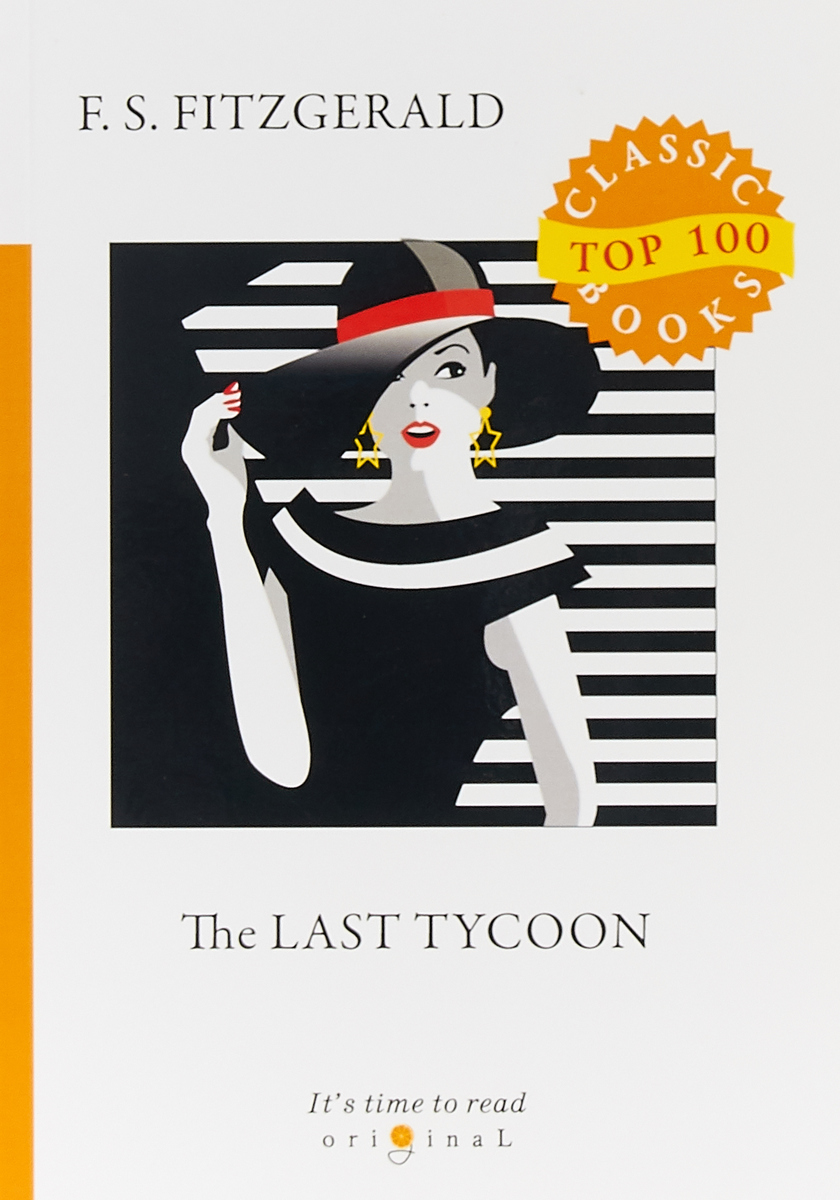 F. S. Fitzgerald The Last Tycoon the last one