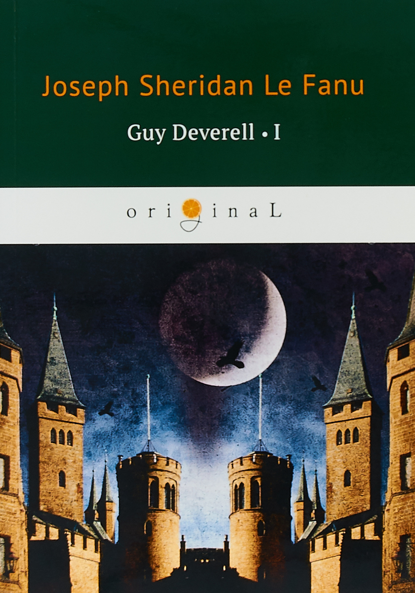 Joseph Thomas Le Fanu Guy Deverell 1 / Гай Деверелл 1. На английском языке le fanu joseph sheridan the purcell papers 1