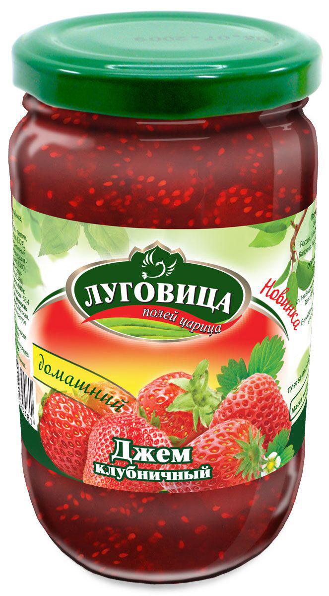 Луговица Джем клубника, 450 г лукашинские лимоны с имбирем 450 г