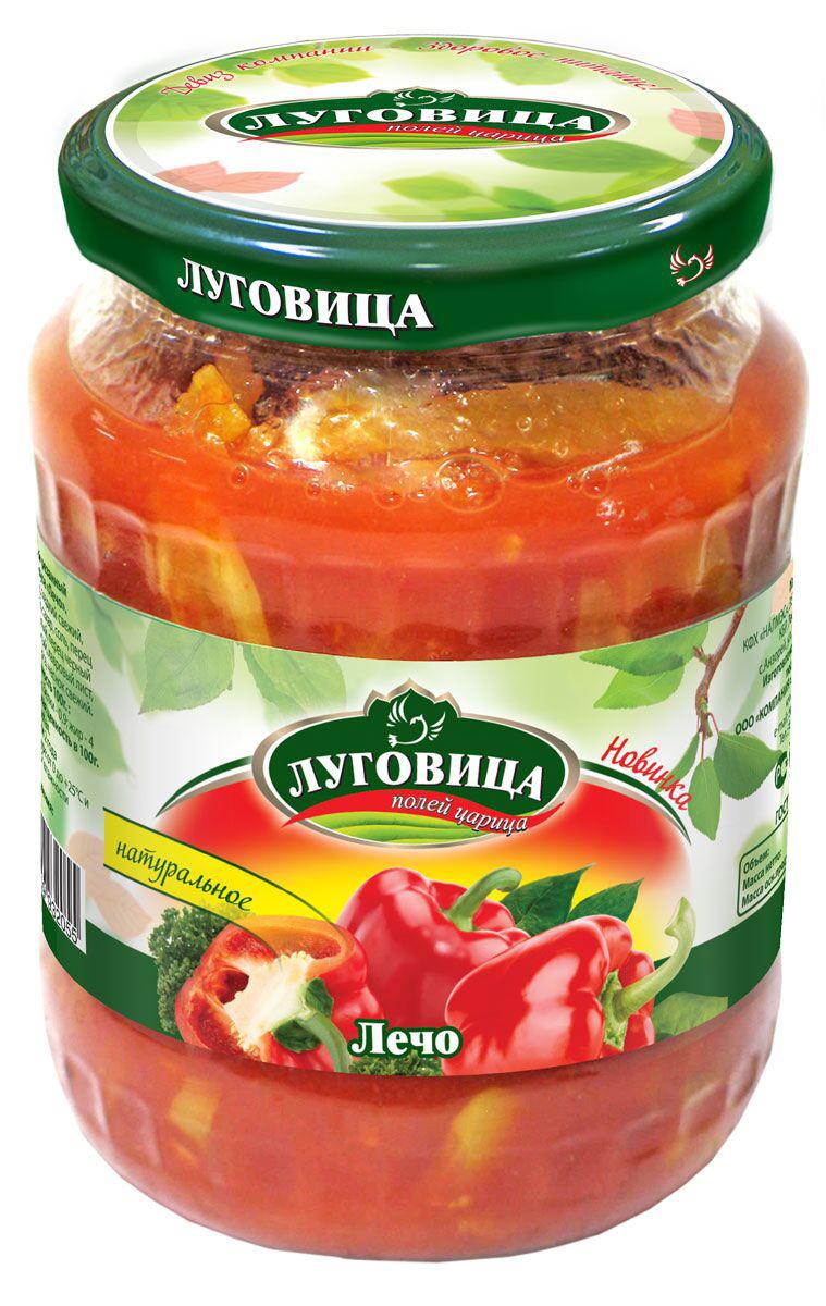Луговица Лечо по-болгарски, 720 г мистраль фасоль красная для супов и гарниров 450 г