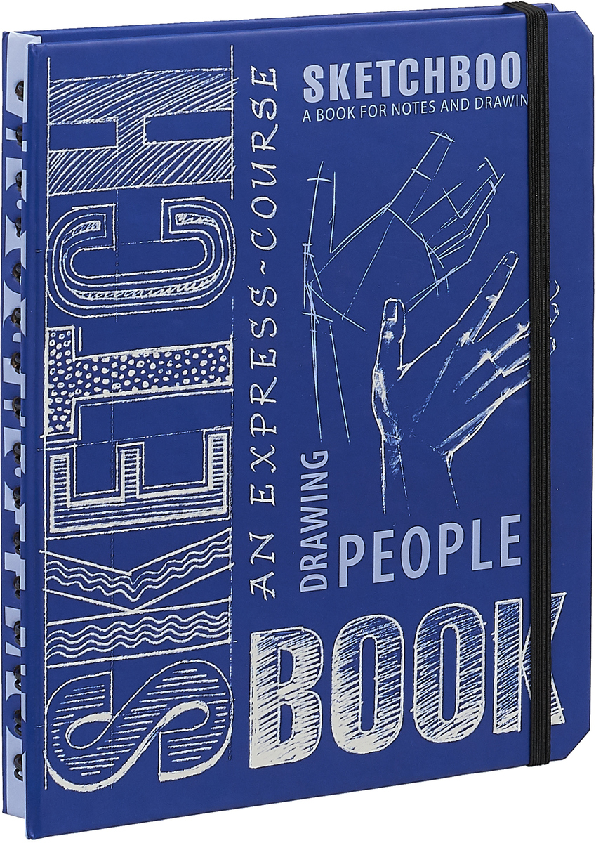 An Express Course in Drawing People ISBN: 978-5-699-86641-0