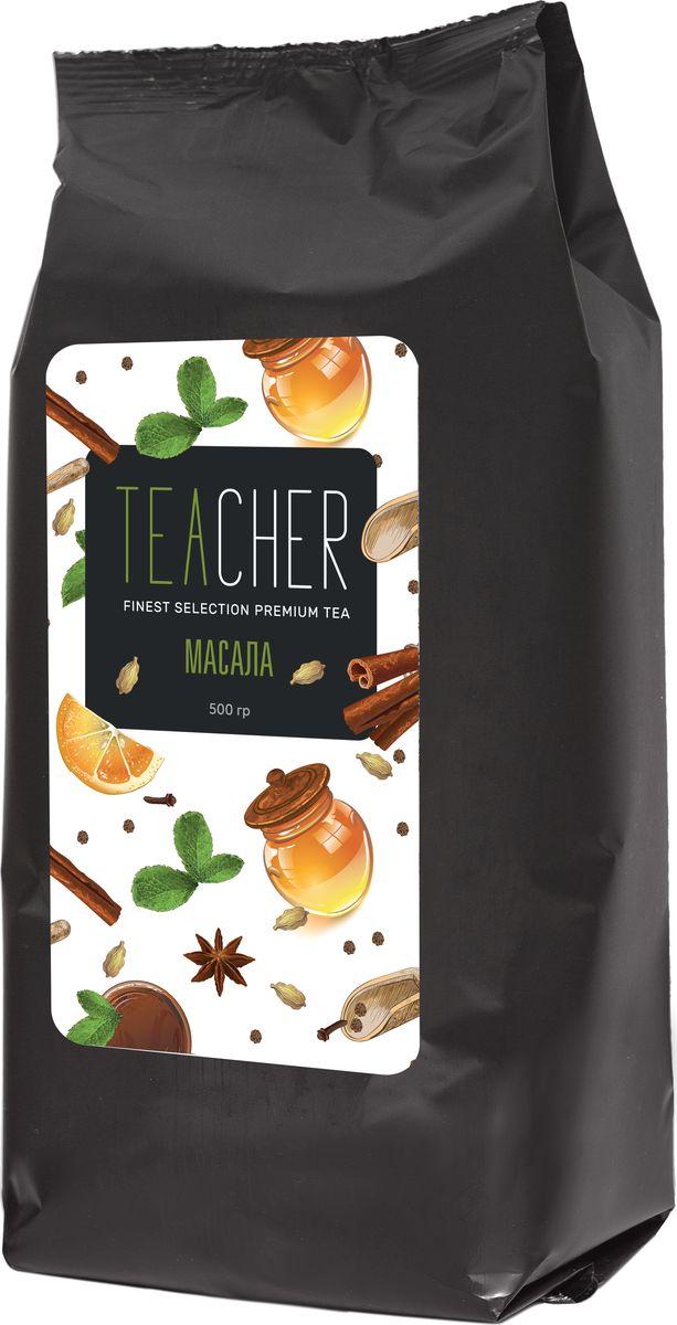 Teacher Масала премиум чай листовой, 500 г cofco pu er чай сырье чай в длинном индийский чай чай торт 357g