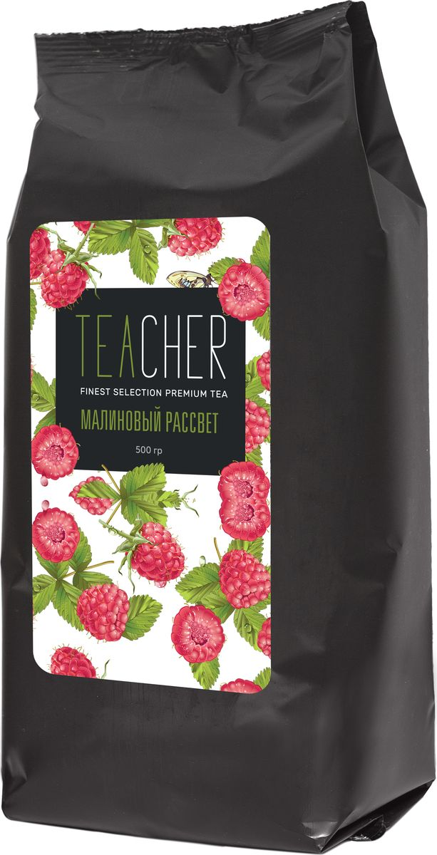 Teacher Малиновый рассвет чай листовой, 500 г nano nano твердый кариес зубной пасты 210г свежий гуань инь чай