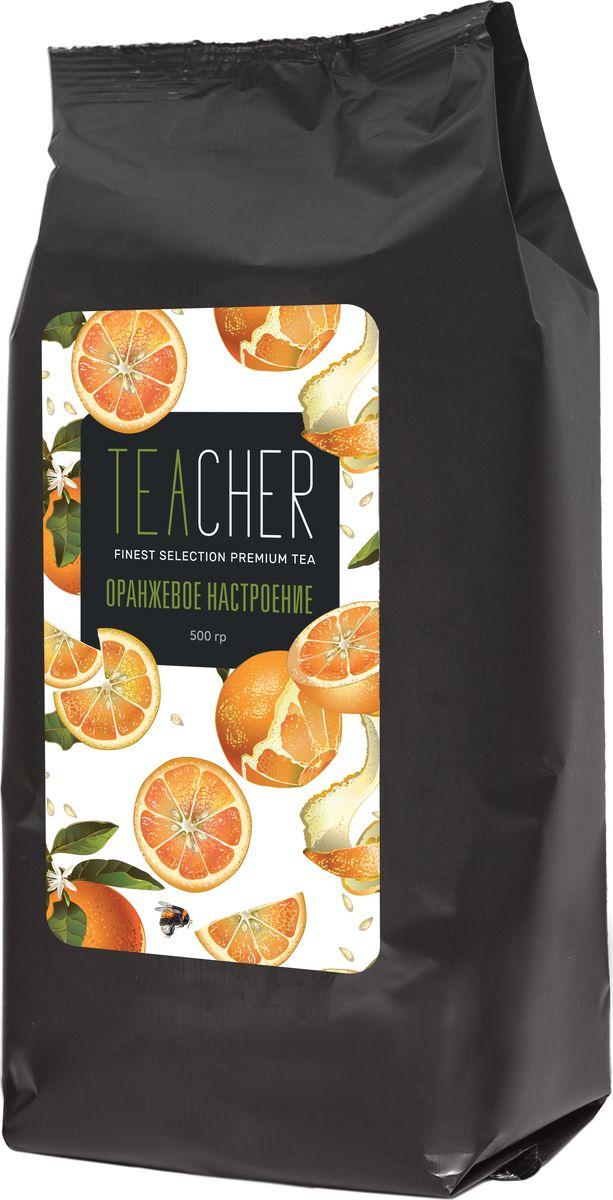 Teacher Оранжевое настроение чай листовой, 500 г teacher performance