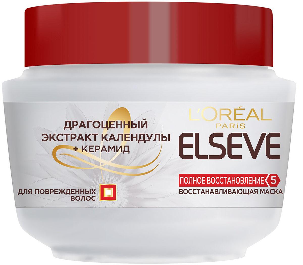 L'Oreal Paris Elseve Маска для волос Полное восстановление 5, восстанавливающая, для поврежденных волос, 300 мл kocostar маска восстанавливающая для поврежденных волос конский хвост ggong ji hair pack 8 мл