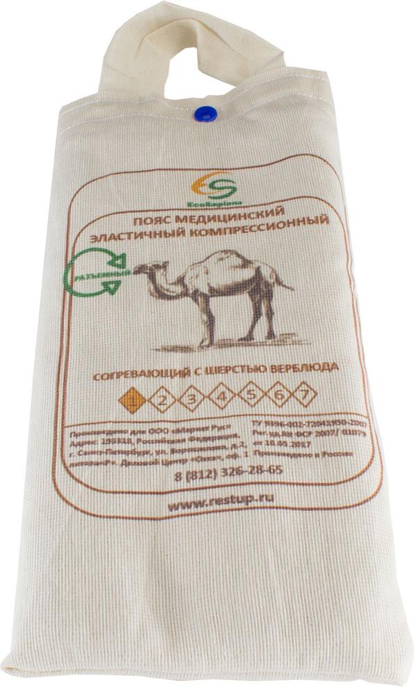 EcoSapiens Медицинский согревающий пояс для поясницы и спины, с шерстью верблюда, разъемный №2, размер S (68-75) бандаж ecosapiens es cabk 4 на колено медицинский согревающий с шерстью верблюда размер l 42 46 серый