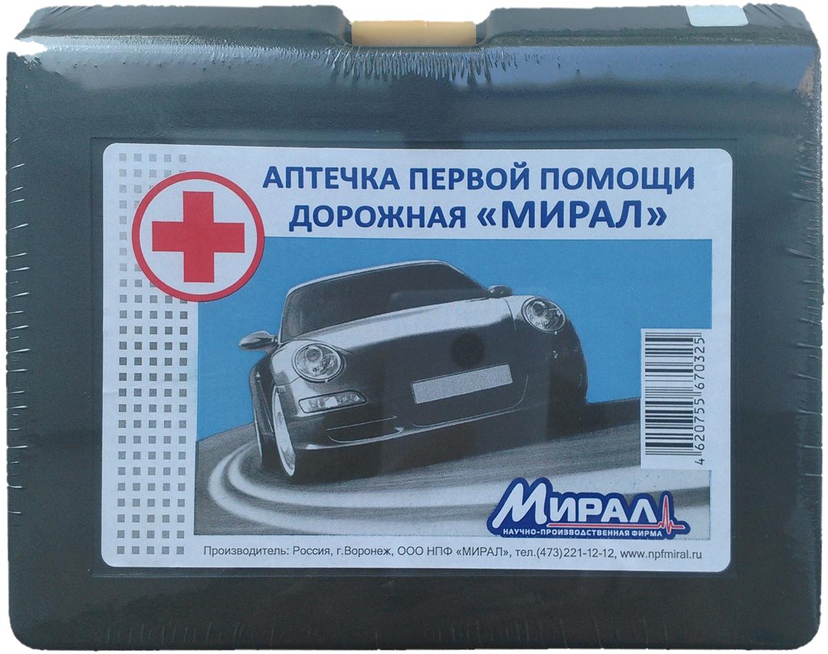 "Аптечка дорожная ""AvtoVins"""